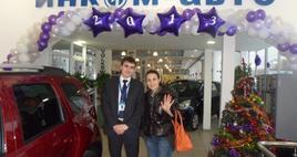 Автосалон Инком Авто в Москве, отзывы клиентов