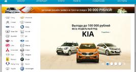 Сайт автосалона Северград