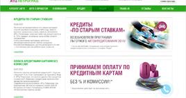 Акции в автосалоне АТЦ Петроград на Благодатной, 69